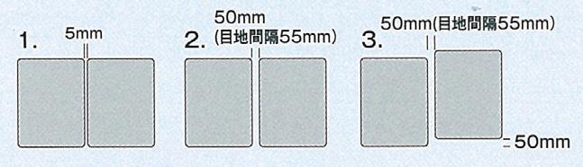 [開きょ・管きょ・L型水路等製品]