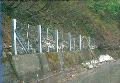 既設の落石防護柵