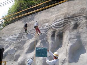 コンクリート改質剤塗布(表層処理)状況