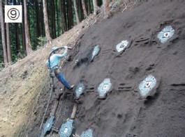 ⑨植生基材吹付工