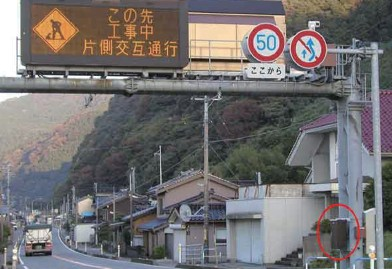 道路表示板電源回路の耐雷対策例