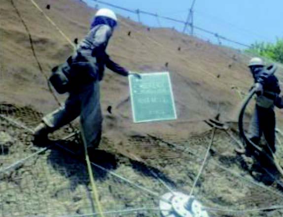 5 .緑化基盤材の施工
