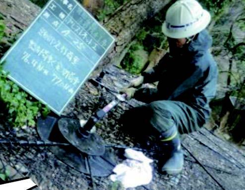 3 .鋼棒・鋼棒取付板の設置