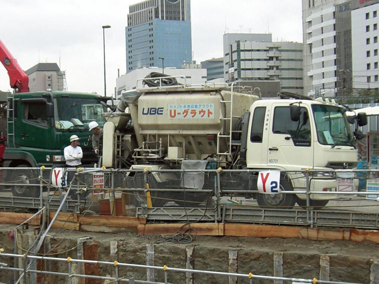 U‐グラウトスラリー供給システム施工現場