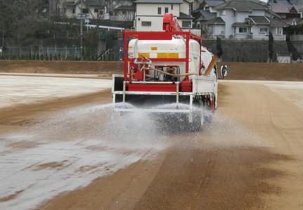 防塵散布改良工法