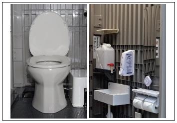 快適トイレ仕様を満たした快適空間