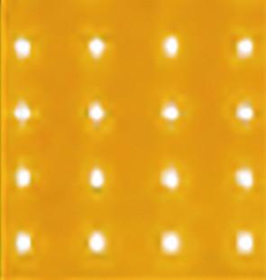 フレピカ黄