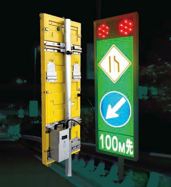 新型LED内照式工事予告看板