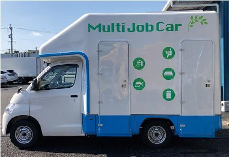 移快適トイレ付移動事務室車 マルチJobCar