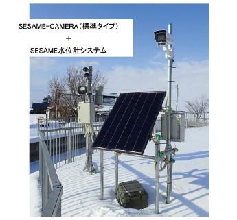SESAME-CAMERA(高機能タイプ)