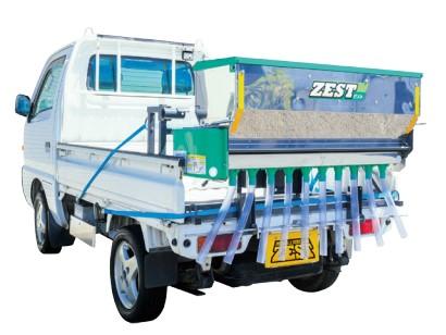 ZEST ZR-110