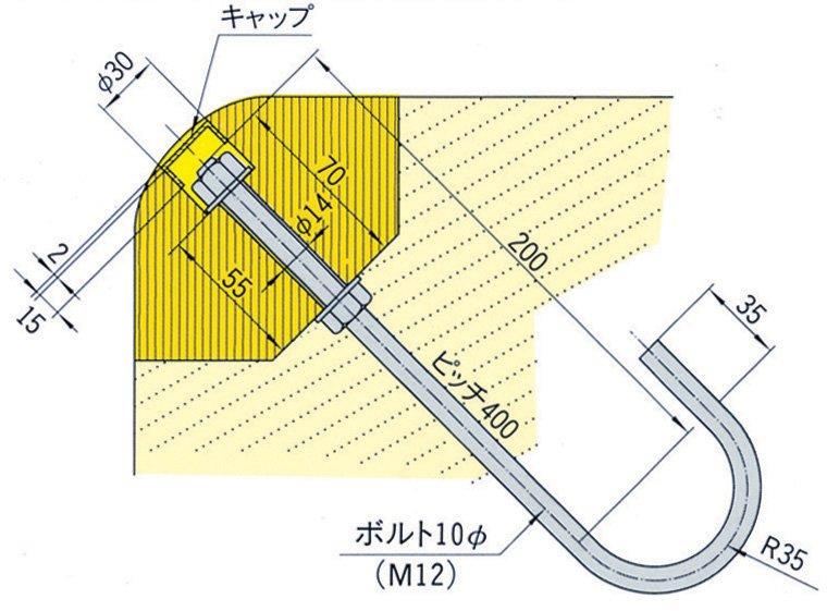コーナー材 H-100型
