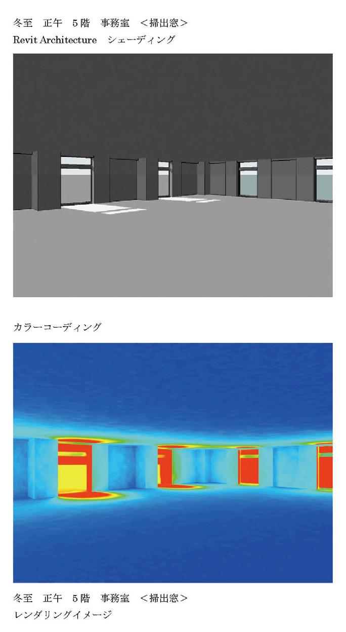 図-6自然採光シミュレーション