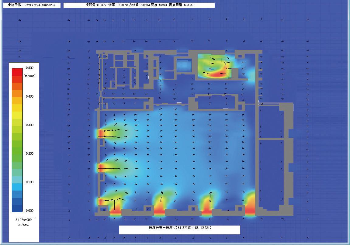 図-5自然換気シミュレーション