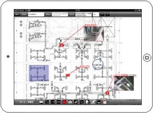 iPadアプリ(Accel-Gear) 画面イメージ