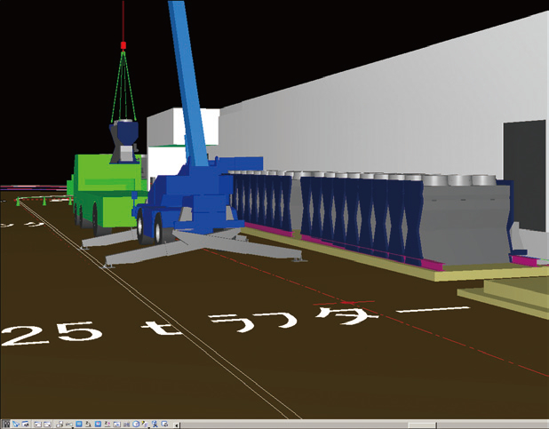 搬入計画 3Dモデルによる周知