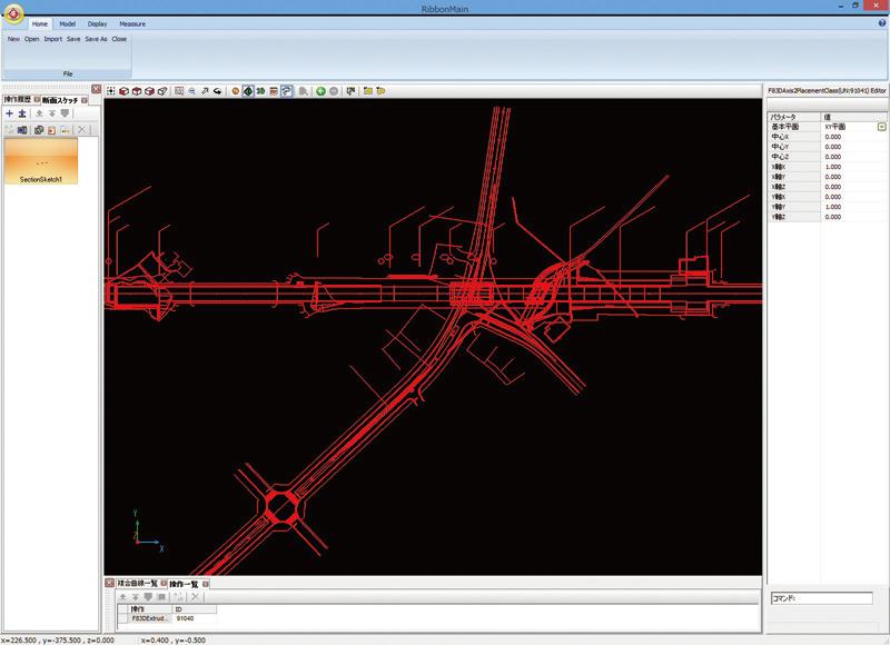 3DCAD Studio