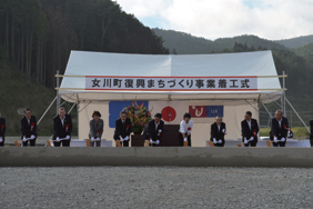 平成24年9月29日、「復興まちづくり事業着工式」を挙行。町民一丸となって復興へと向かうスタートの日となった
