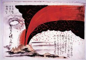 図-3 浅間山夜分大焼け図(群馬県立歴史博物館)