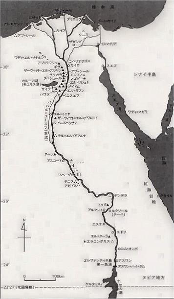 図-1 ナイル西岸のピラミッド群