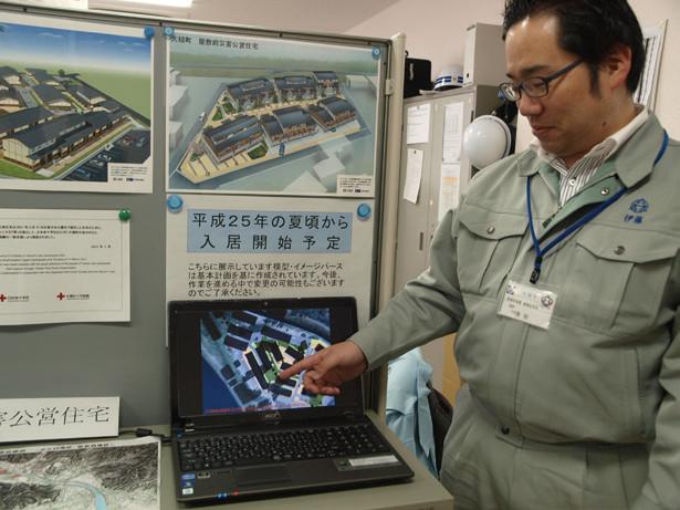 地域整備部(現・復興局)にある公営住宅の情報提供コーナー