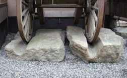 写真-2 逢坂の車石