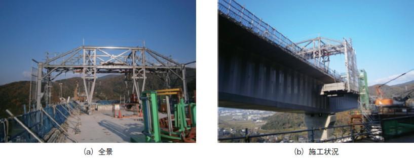 写真-4 橋面施工台車