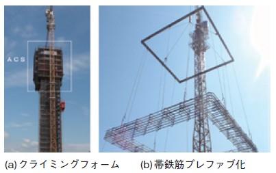 写真-2 橋脚の施工