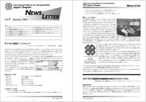 図- 1 日本で行われたIFC R2.0認証の概要(IAI日本News Letter Vol.9, 2003年)