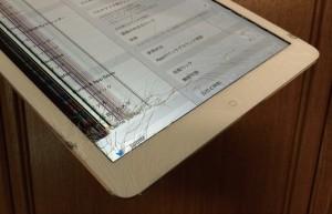 図-10 iPadの破損