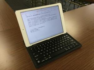 図-9 外付けキーボード
