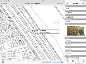 図-1 カンタンマップ