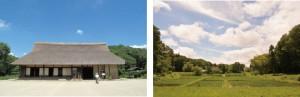 写真-1 都立野山北・六道山公園の里山民家と谷戸の田んぼ