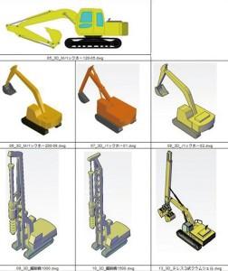 図-2 掘削機械