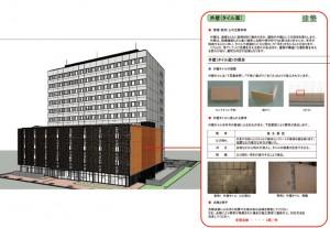 図-4 外壁タイルの保全(維持管理での活用検討)