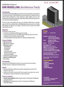図-7 シンガポールBCA AcademyのBIM教育コース案内