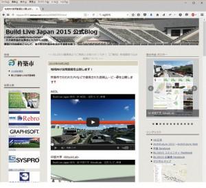 BLJ2015公式Blog