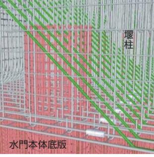 鉄筋干渉部の3次元モデル