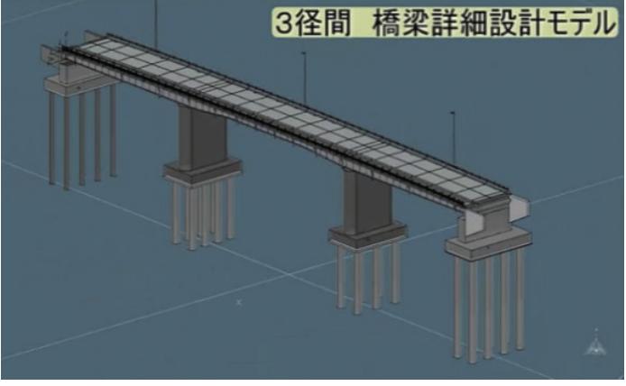 LOD400の橋梁詳細モデル