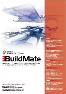 BuildMate