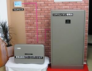 住宅用定置型リチウムイオン蓄電池システム