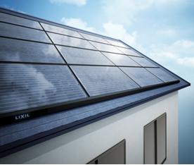 太陽光発電システム『ソーラーラック』