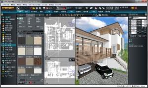 3DマイホームデザイナーPRO8 スクールパック