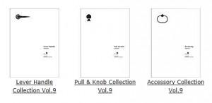 2013年度版新カタログ