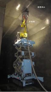 天井用コンクリート表面処理機