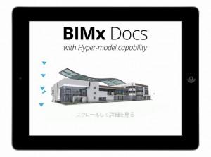 BIMx Docs