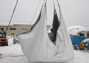 除雪用シートSP