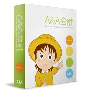 A&A会計