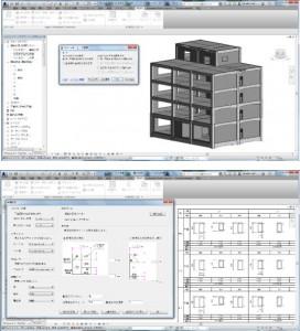 オートデスクとユーザ会「Autodesk Revit User Group Japan」が協働で新機能アプリを開発