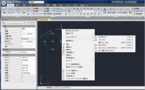 DWG互換 CADソフトウェア最新版『IJCAD 2014』